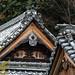 Hōrinji Temple