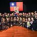 20200704_正修科技大學109級畢業典禮