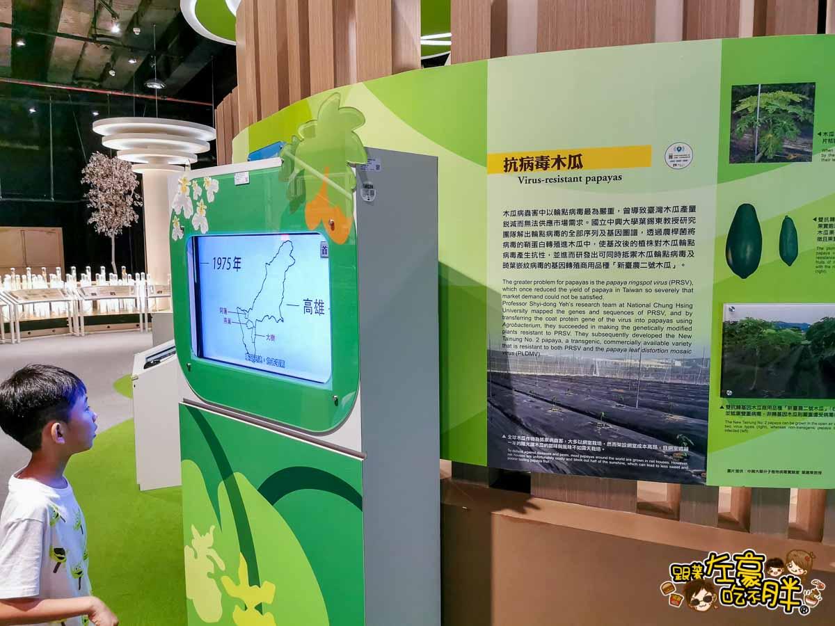 臺灣農業的故事x農藝其境 智慧農機-141