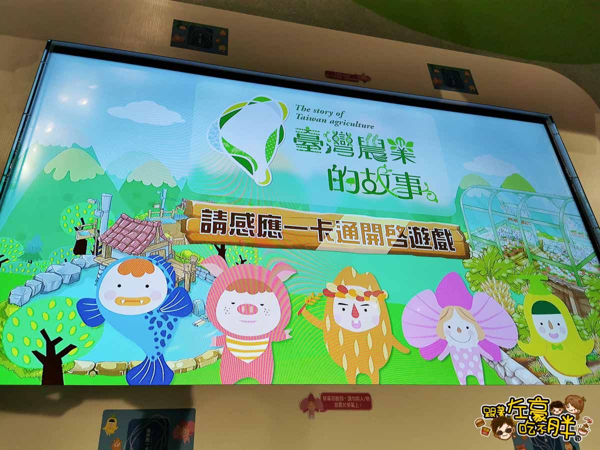臺灣農業的故事x農藝其境 智慧農機-136