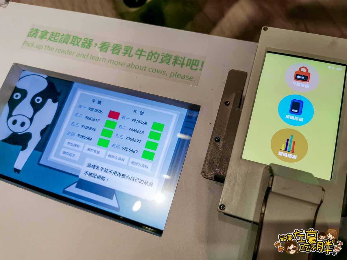 臺灣農業的故事x農藝其境 智慧農機-109
