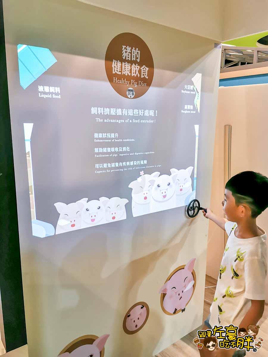 臺灣農業的故事x農藝其境 智慧農機-98