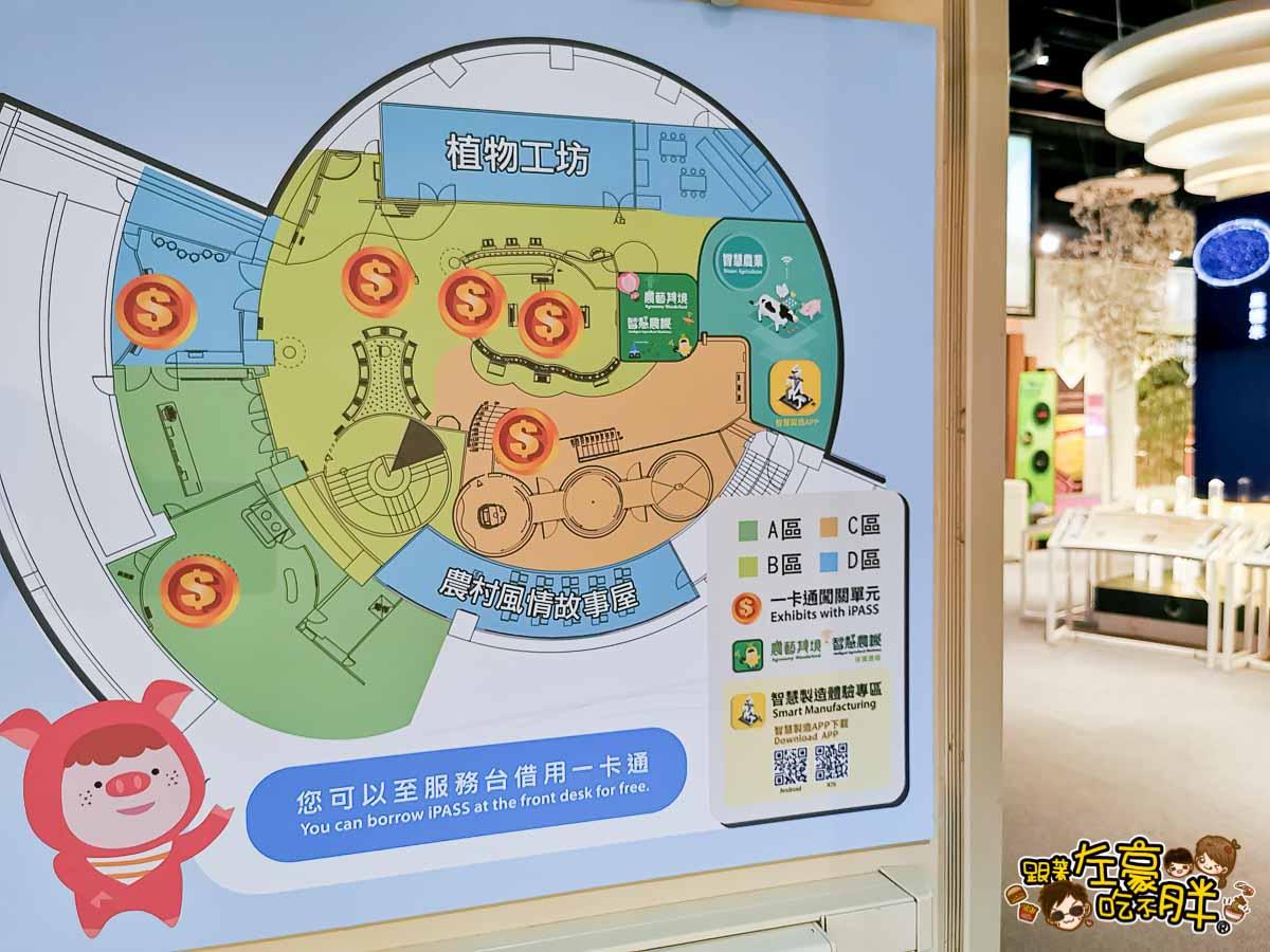 臺灣農業的故事x農藝其境 智慧農機-87
