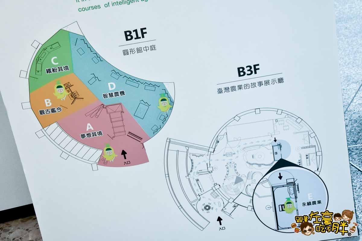 臺灣農業的故事x農藝其境 智慧農機-78