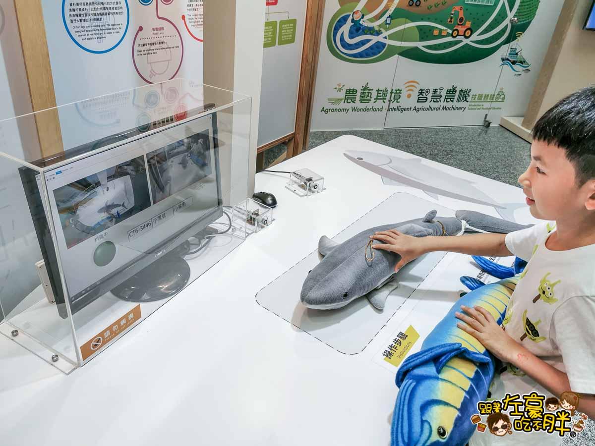 臺灣農業的故事x農藝其境 智慧農機-62