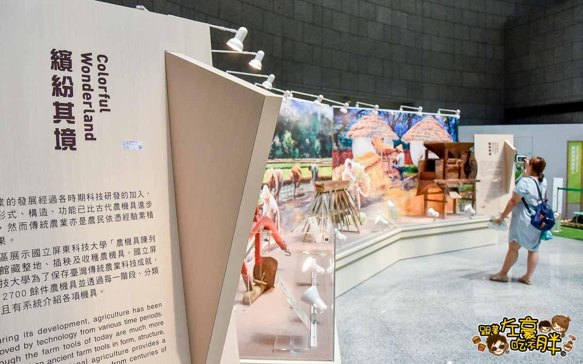 臺灣農業的故事x農藝其境 智慧農機-28