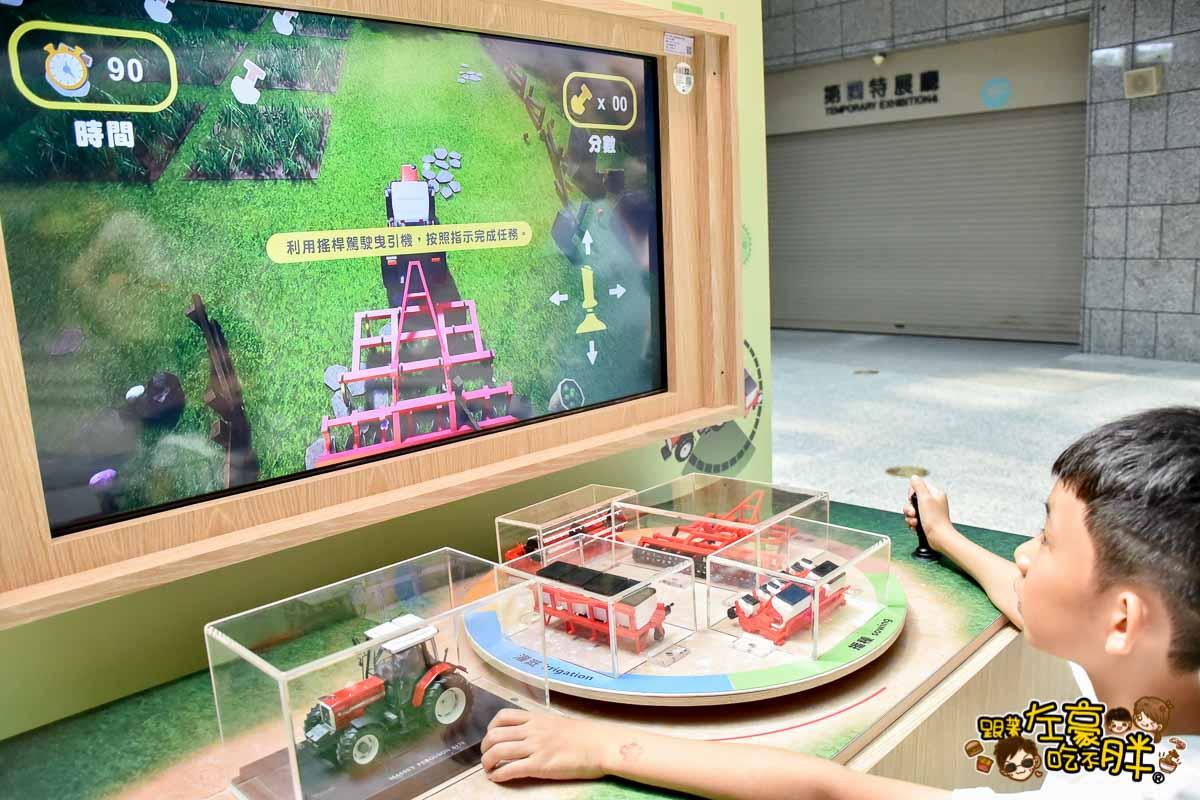 臺灣農業的故事x農藝其境 智慧農機-23