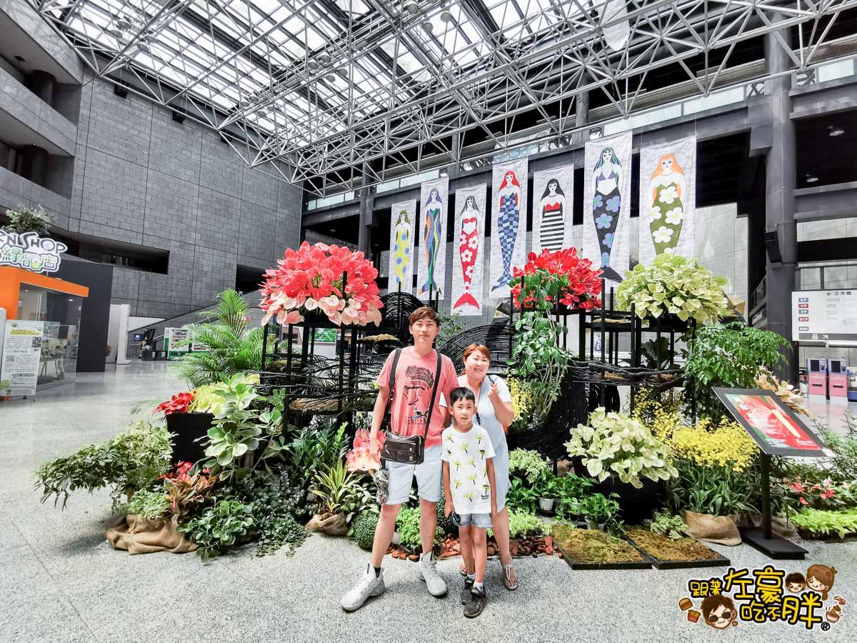 臺灣農業的故事x農藝其境 智慧農機-1
