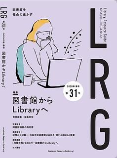 LRG31