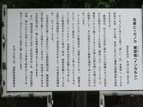 2016 japan oomyv201606 preservedtrain preservedtraininhokkaido rail train ●oomyv ●日本の鉄道 保存車両 保存車両北海道 列車 日本 鉄道
