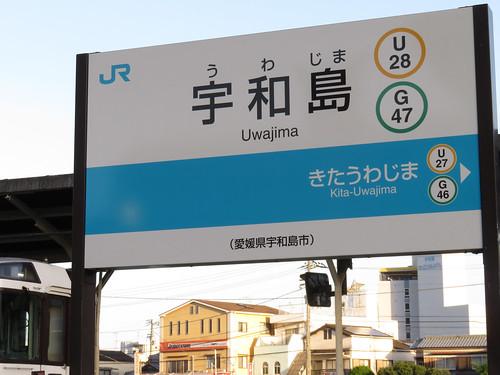 2016 jrshikoku jrgroup jrs jrグループ jr四国 japan oomyv201605 rail train ●oomyv ●日本の鉄道 列車 日本 鉄道