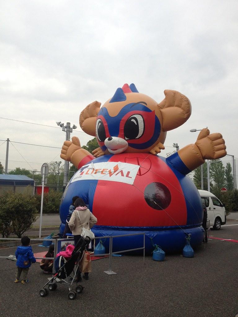 2013.04.20 FC東京x名古屋グランパス