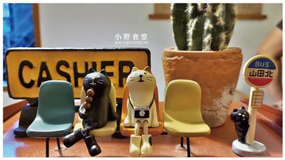 小野食堂-10