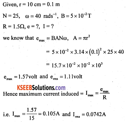 2nd PUC Physics Previous Year Question Paper March 2018 Q35