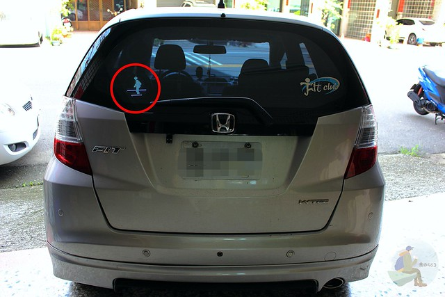 CarWink 車用互動裝置