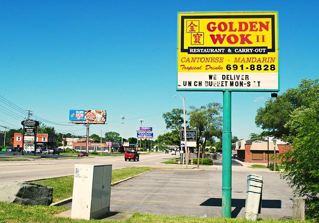Golden Wok II - Glen Ellyn, Illinois