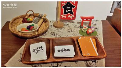 小野食堂-6