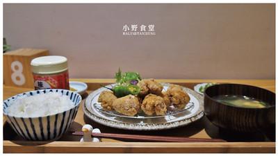 小野食堂-26