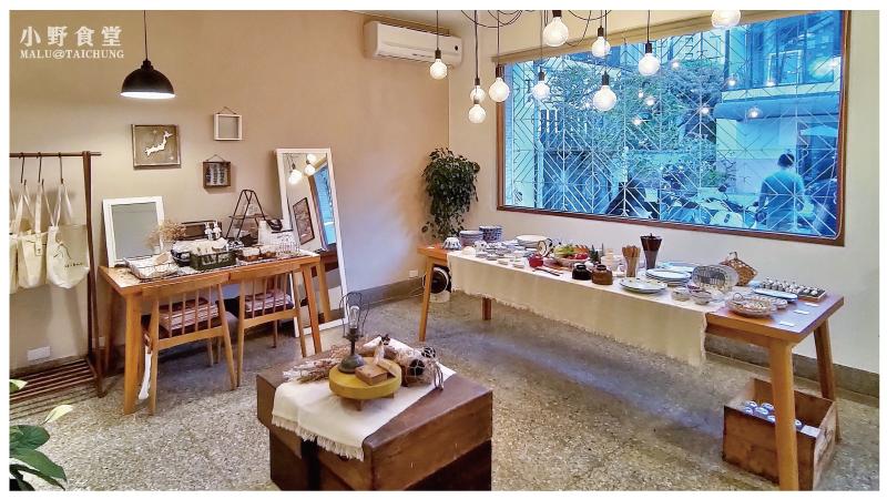 小野食堂-4