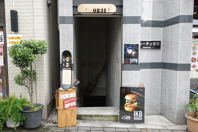 42Grill(要町)