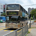 xxx 24 Kowloon Motor Bus ATR260 JS7632 58M