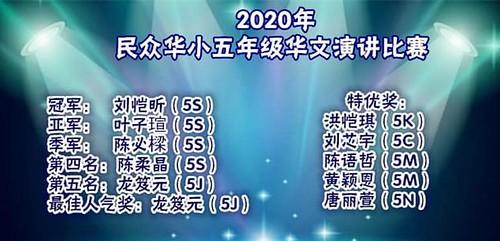 2020-07-05_09-49-35