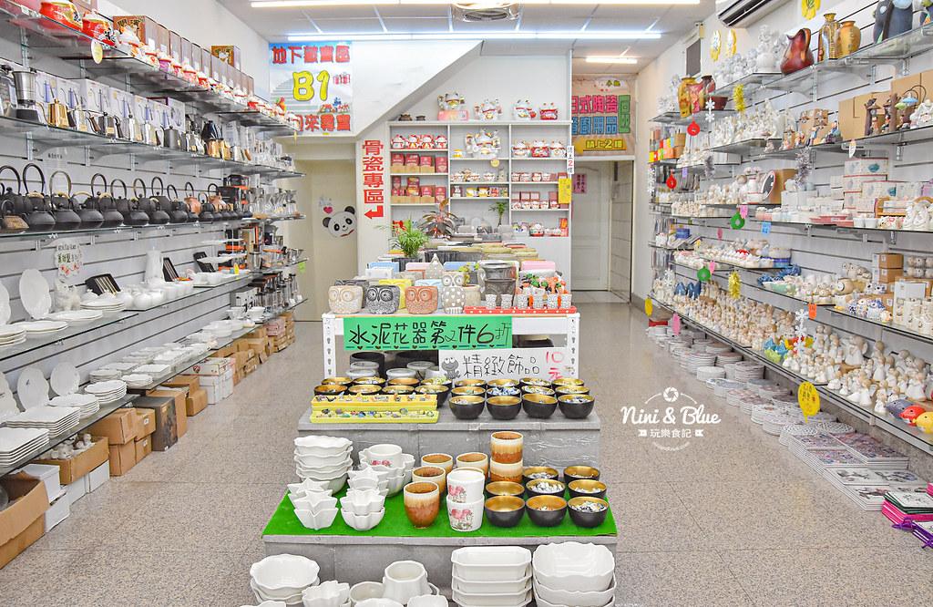 台中餐具 日式碗盤 家飾品 台韓餐具13