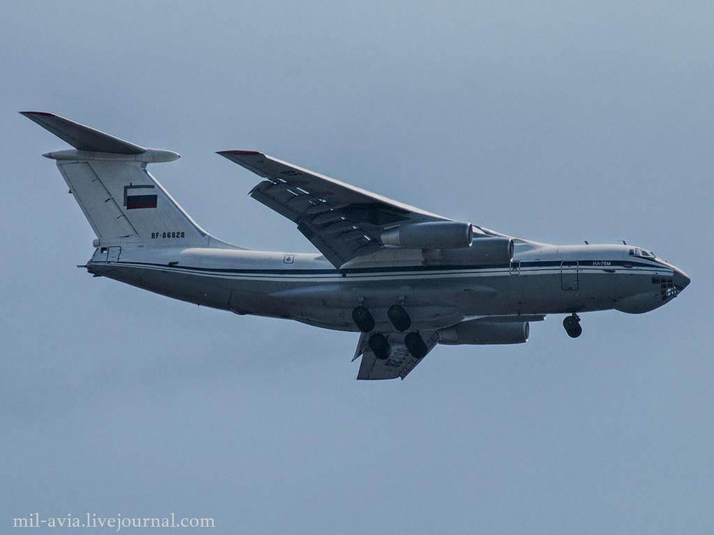 RF-86828
