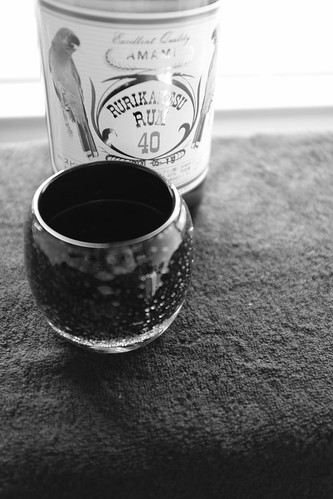 04-07-2020 Rum from Amami (6)