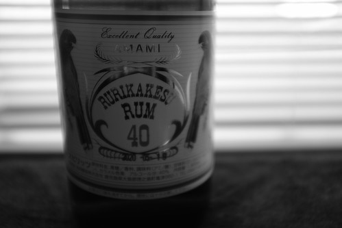 04-07-2020 Rum from Amami (3)