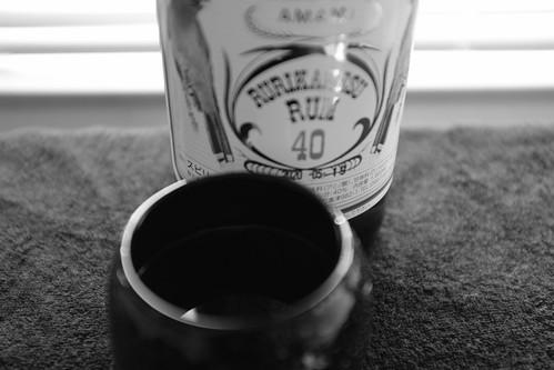 04-07-2020 Rum from Amami (5)