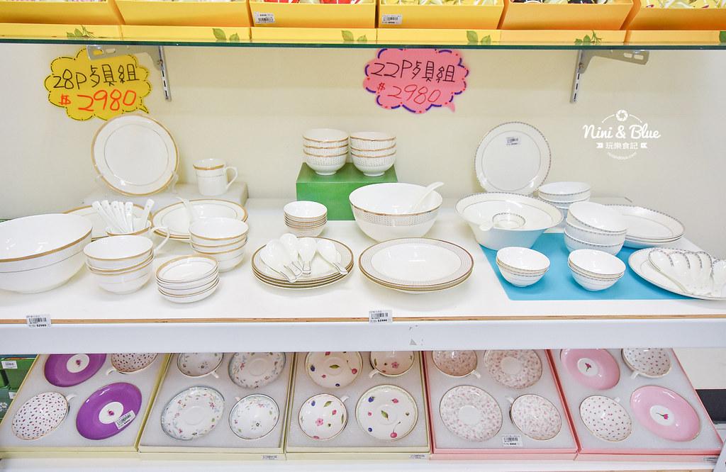 台中餐具 日式碗盤 家飾品 台韓餐具39