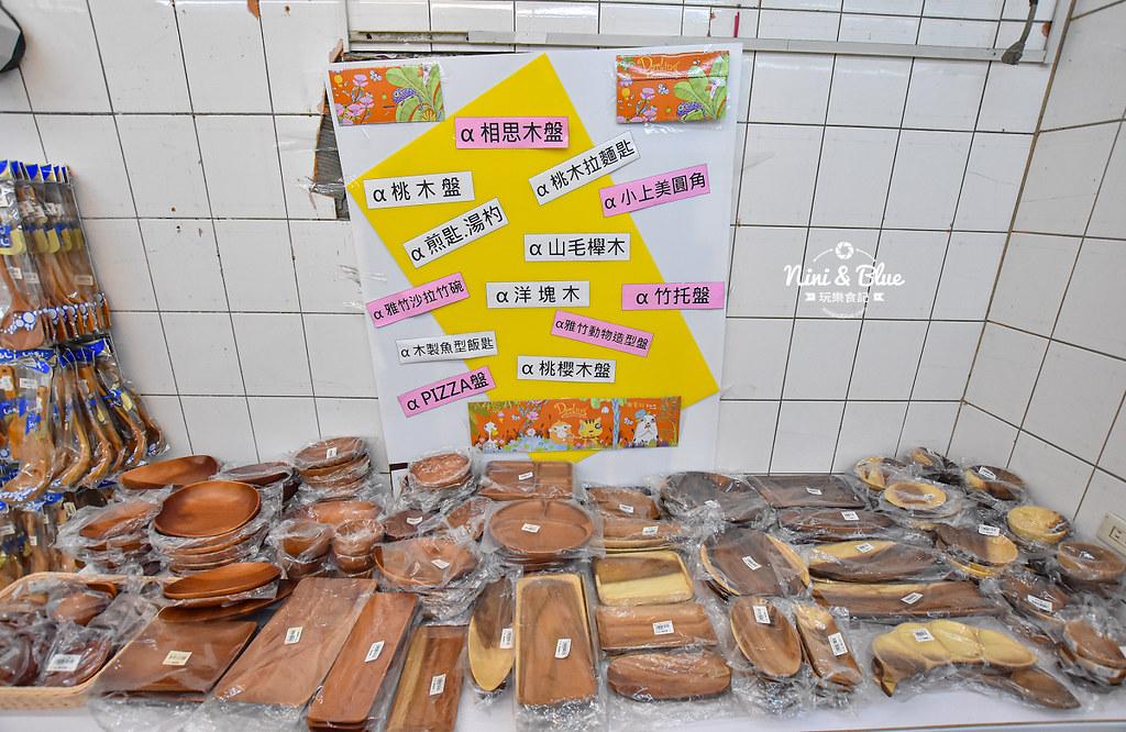 台中餐具 日式碗盤 家飾品 台韓餐具27