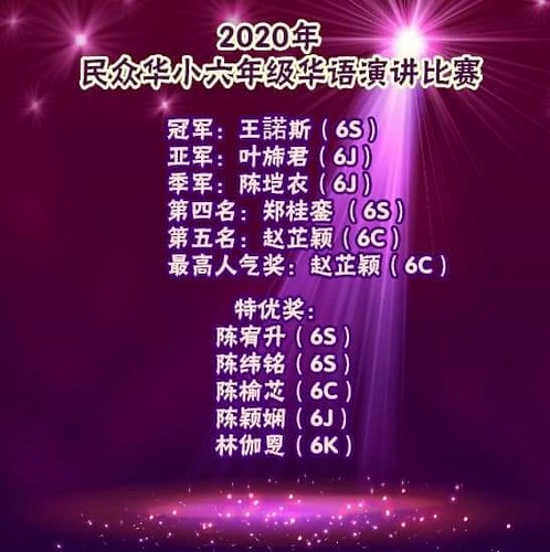 2020-07-05_09-49-51