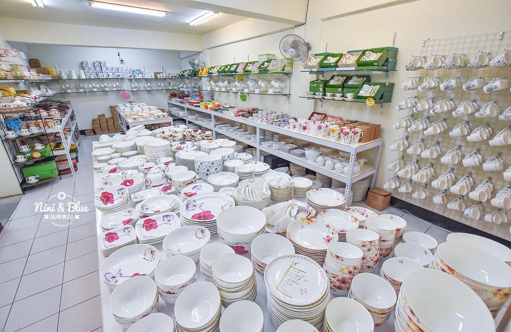 台中餐具 日式碗盤 家飾品 台韓餐具37