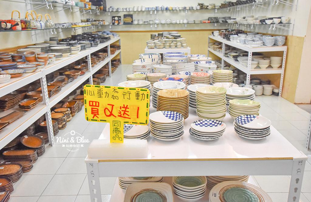 台中餐具 日式碗盤 家飾品 台韓餐具32