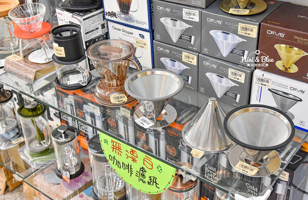 台中餐具 日式碗盤 家飾品 台韓餐具15