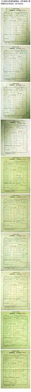 《上海市公安局扣留物品、文件清单》原件复印(20100420、20110216)
