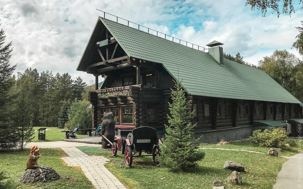 Toursib-Altay-9389