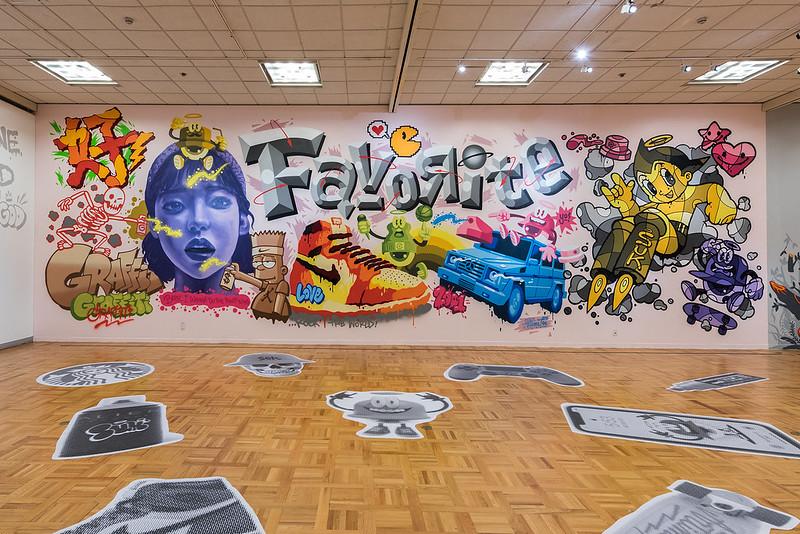 AJ_WY museum
