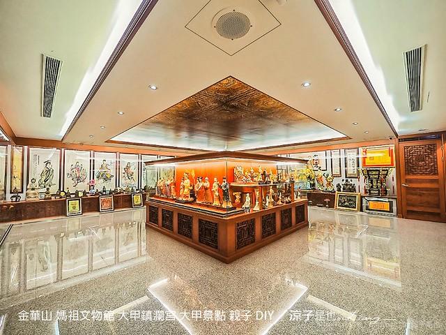 金華山媽祖文物體驗館