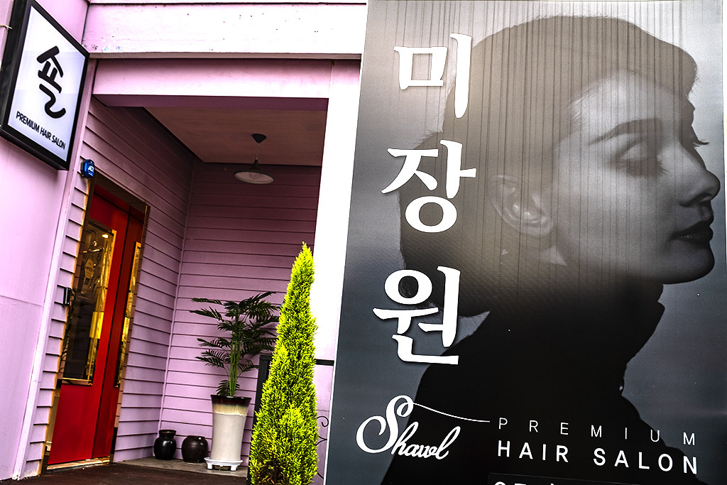 Large Audrey Hepburn image on hair salon's sign in Myeongnyun-dong--Busan
