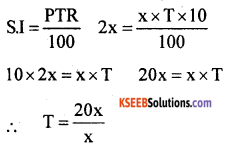 KSEEB Solutions for Class 8 Maths Chapter 9 Commercial Arithmetic Additional Questions 4