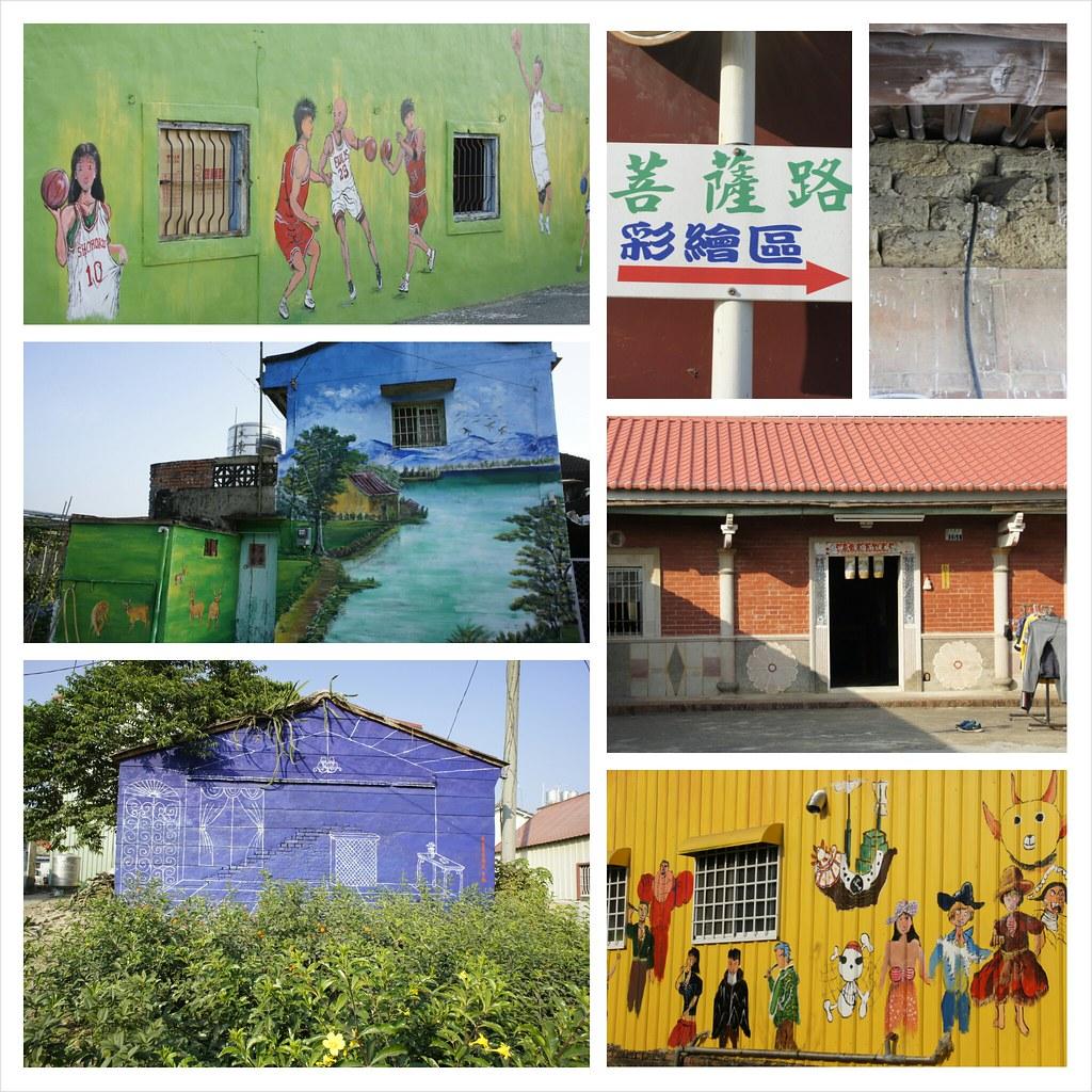 台南86快速道路 (2)