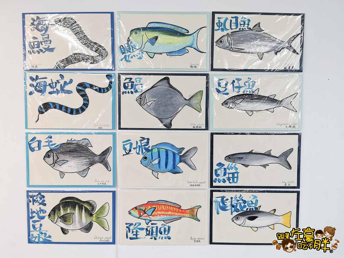 台東美食 富山餵魚-19