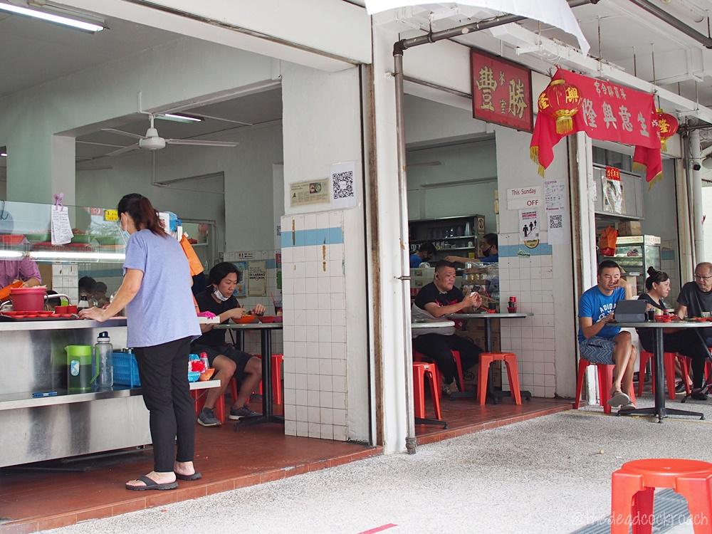 bak chor mee, bcm, blk 58 lengkok bahru, food, food review, lengkok bahru minced meat noodle, minced meat noodle, review, seng hong coffee shop, singapore,