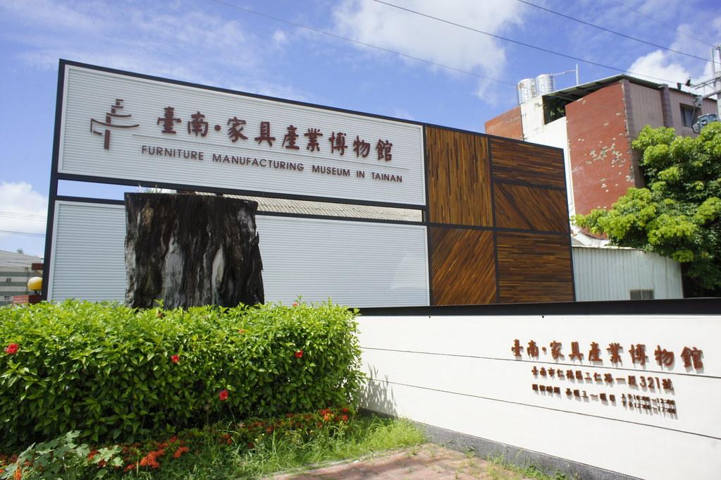 台南86快速道路 (38)