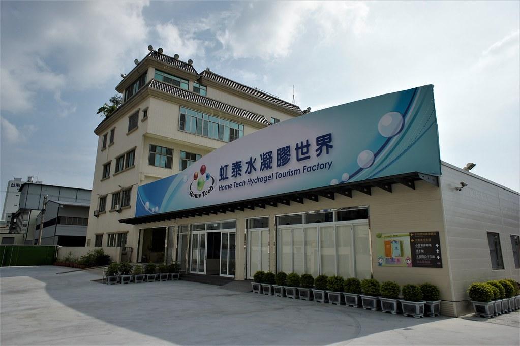 台南86快速道路 (31)