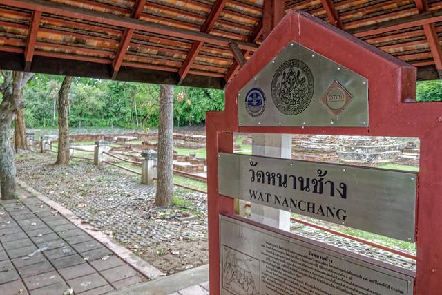 Wiang Kum Kam-94