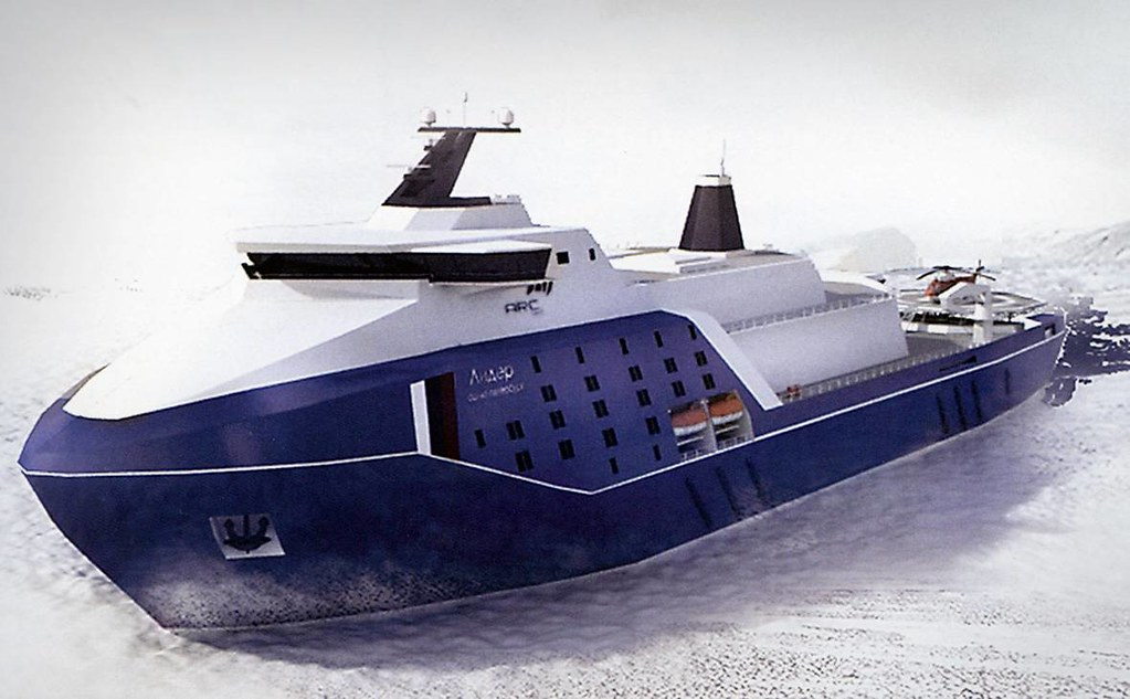 Началось строительство самого мощного в мире атомного ледокола «Россия» 3